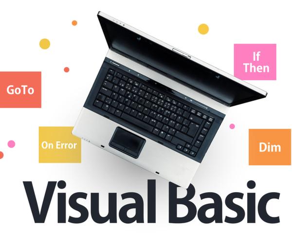 Visual Basic programming language. Laptop on words Visual Basic